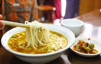 999-Shan-Noodle-House